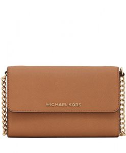 58ef815b5db1 Michael Kors – Your World Of Luxury